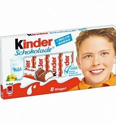 шок.пл.Киндер шоколад Т-8, 100г./40
