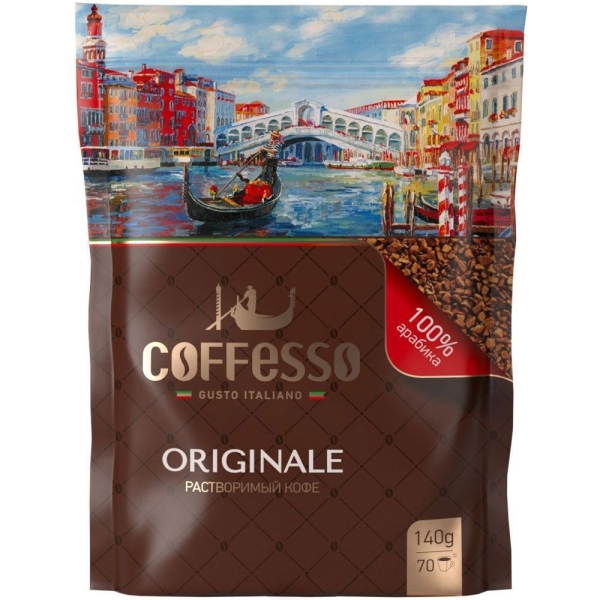 Кофе Coffesso Originale раст.,м/у 140г/10